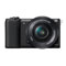 SONY® a5100 Digital SLR Camera w/16-50mm Lens