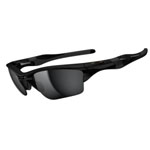 OAKLEY® Half Jacket 2.0 XL Sunglasses